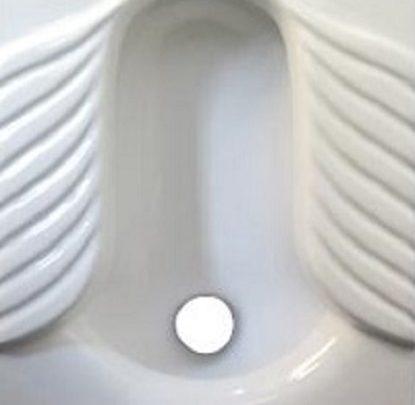 توالت گاتریا ابرویی کوچک طبی کد محصول : GTO6151